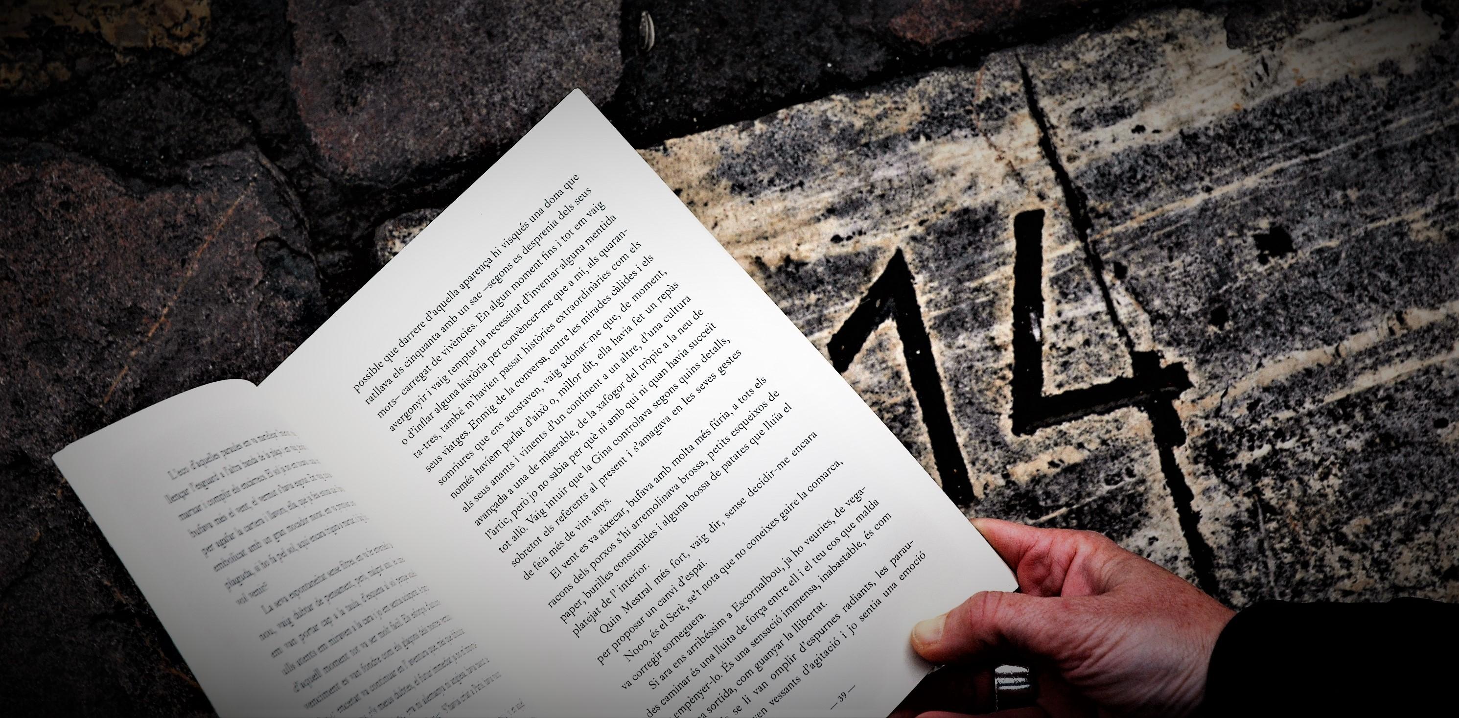 Ruta literària d'emprenedoria